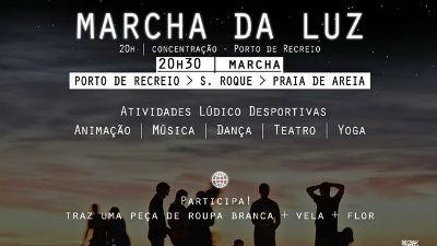 Hora do Planeta em Machico: Marcha da Luz 2018